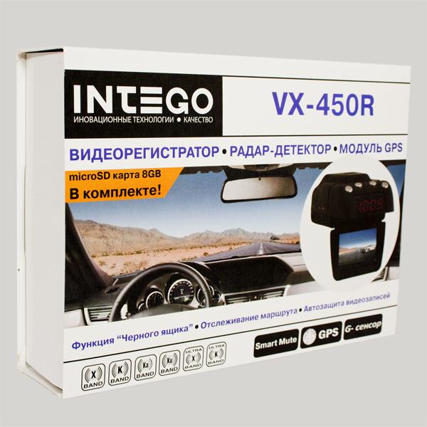 Intego vx 450r инструкция