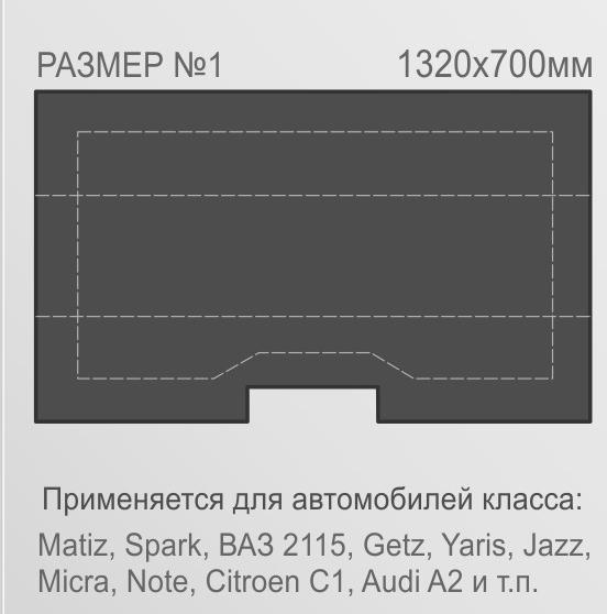 3110 газ моторного шумоизоляция отсека