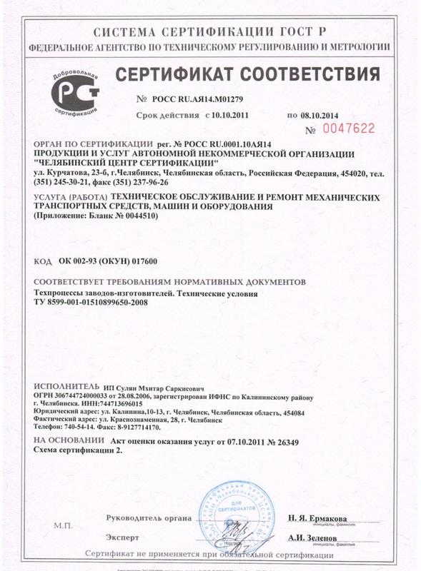 Грейт Вол Ховер Н3 2019-2020 в кредит в Волгограде - автосалон Центральный